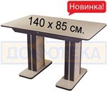 Стол Румба ПР-2 с ножкой 05-2
