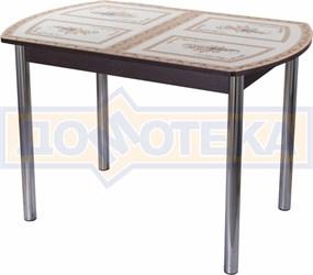 Стол со стеклом - Танго ПО ВН ст-72 02 ,венге