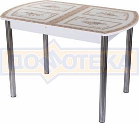 Стол со стеклом - Танго ПО-1 БЛ ст-72 02 ,белый